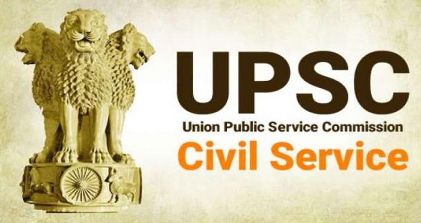 job vacancies in upsc for  analist apply fast