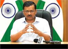 31 मई से अनलॉक होगी दिल्ली, CM केजरीवाल ने बताया सोमवार से क्या- क्या खुलेगा