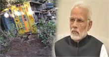 PM मोदी की रैली में जा रहे बच्चों से भरी बस पलटने से 35 घायल , 5 की हालात गंभीर