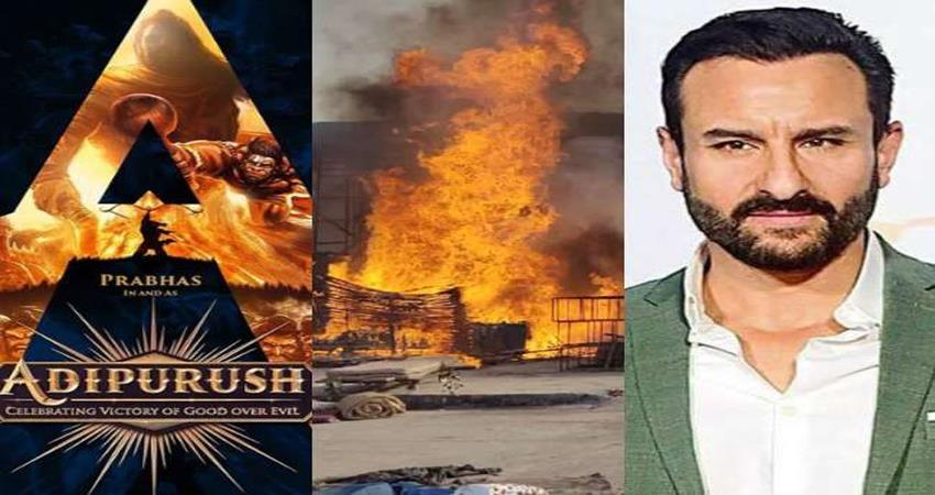 fire breaks out on the set of adipurush video viral sosnnt