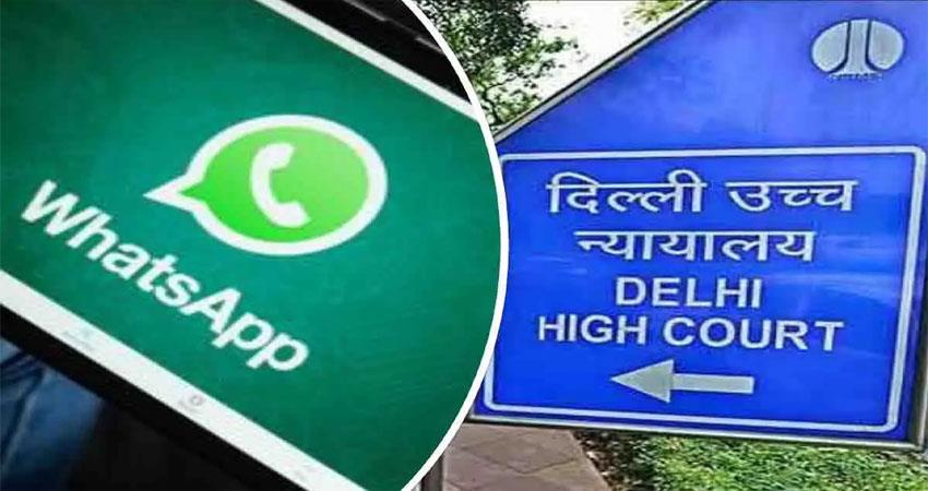 whatsapp was cold on its new privacy policy, said this to hc musrnt