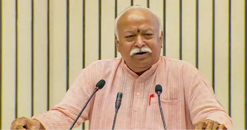 rss active on ayodhya case mohan bhagwat may address the country after the verdict