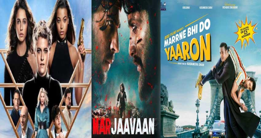 this friday release these bollywood and hollywood movie