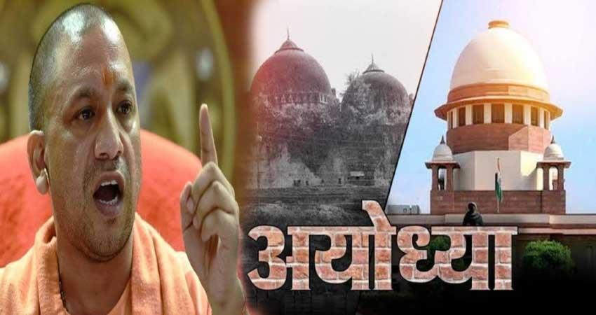 yogi adityanath 10 directives on law and order ayodhya case