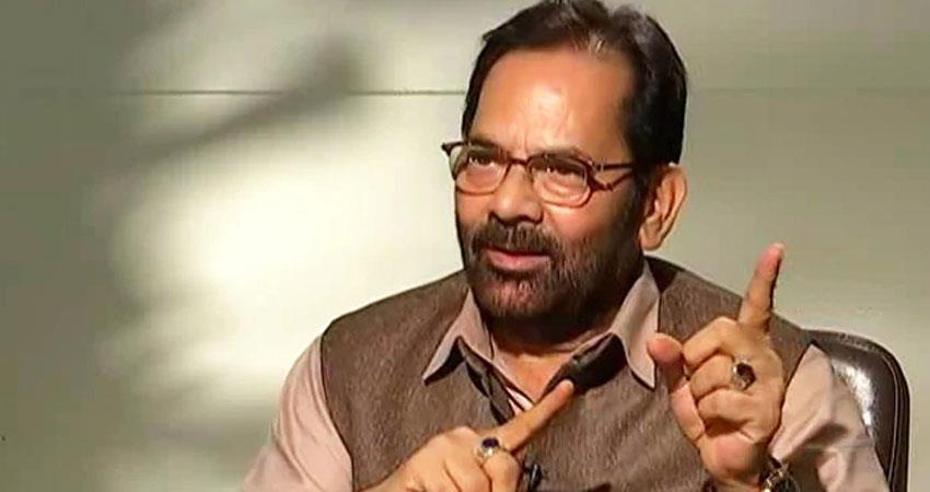 naqvi-gives-a-reply-to-rahuls-on-modi-government-regarding-intolerance-albsnt