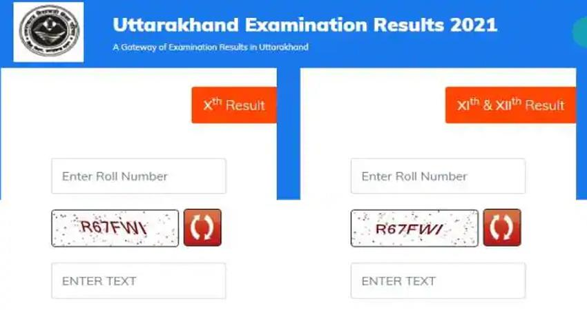 uk-board-results-2021-uttarakhand-board-declared-10th-12th-results-check-this-way-prshnt