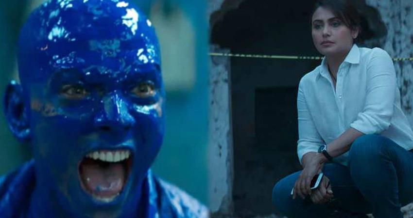 mardaani 2 film review rani mukerji starrer film mardaani 2