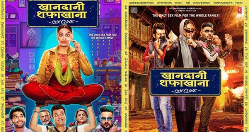 khandani-shafakhana-first-song-release