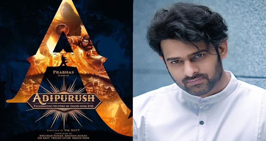 vicky kaushal started the shotting of prabhas starer film adipurush sosnnt