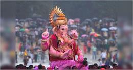 #GaneshVisarjan2018:  विसर्जन के समय रखें इन बातों ध्यान नहीं तो बप्पा हाेंगे आपसे नाराज