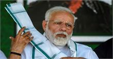 कांग्रेस ने लगाया PM के लोकसभा में नहीं आने का आरोप, कुछ ही देर में पहुंचे मोदी