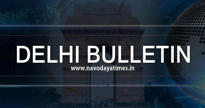 read-big-news-of-delhi-on-03-september-2018