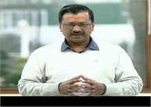 केजरीवाल सरकार का बड़ा फैसला- Delhi Board of School Education को दी मंजूरी