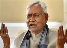 बिहार में दूसरे चरण की वोटिंग से पहले नीतीश ने चला आरक्षण का दांव, कर दी ये घोषणा...