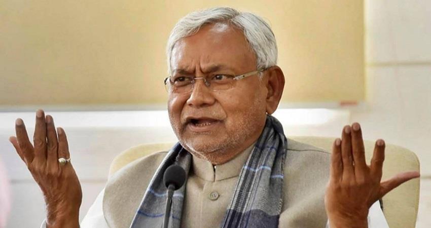 bihar-election-cm-nitish-kumar-reservation-tharu-community-balmikinagar-prsgnt
