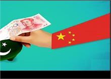कंगाल पाकिस्तान ने सऊदी अरब का कर्ज चुकाने के लिए चीन से लिया इतना बड़ा कर्ज