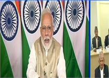 मोदी ने Video के जरिए किया भारत-नेपाल पाइपलाइन का उद्घाटन, नेपाल को कहा- धन्यवाद