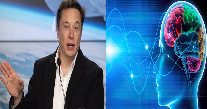 electronic chip will be installed in the human brain in elom musk new project