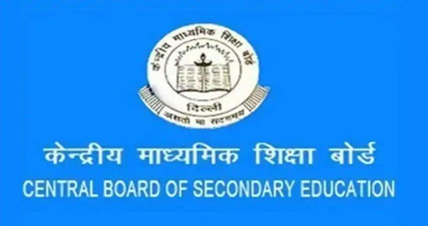 cbse-said-board-exams-will-be-done-and-the-program-will-be-released-soon-djsgnt