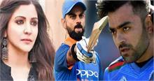 Google का दावा- विराट कोहली नहीं राशिद खान की Wife हैं अनुष्का शर्मा!