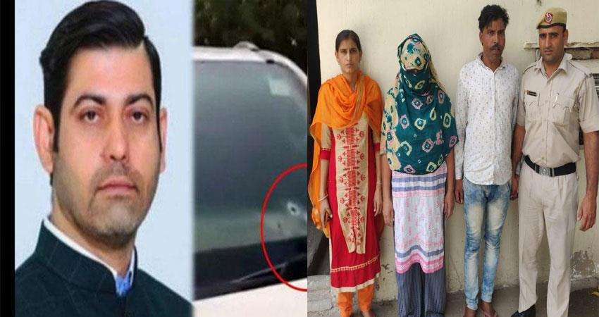 a-new-disclosure-in-the-murder-case-of-vikas-chaudhary-2-arrested