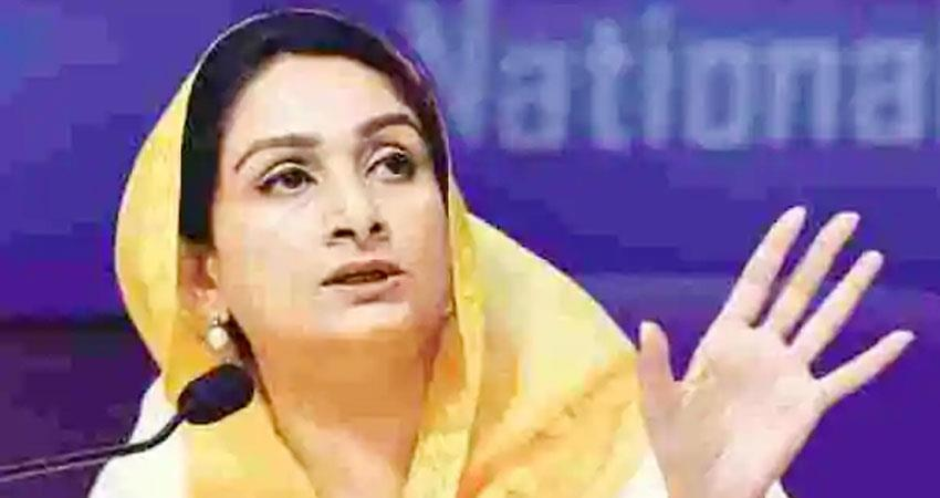 harsimrat badal resigns from cabinet on issues of agricultural bills aljwnt