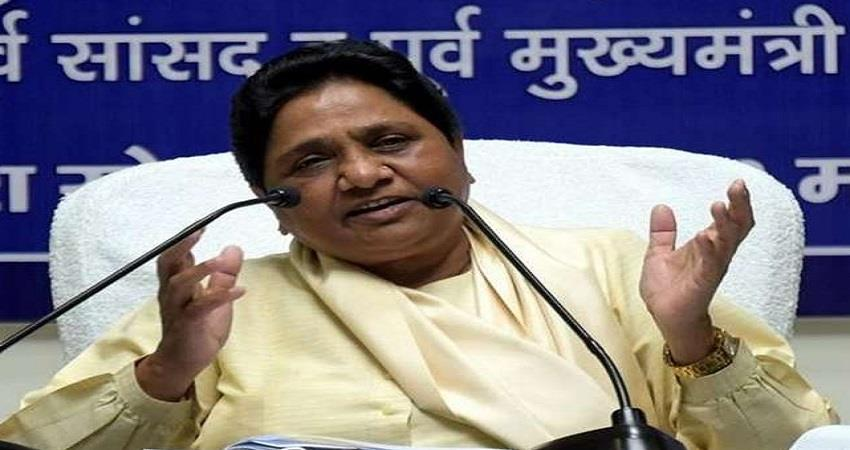 bsp mayawati tweet on cyclone amphan west bengal central government pragnt