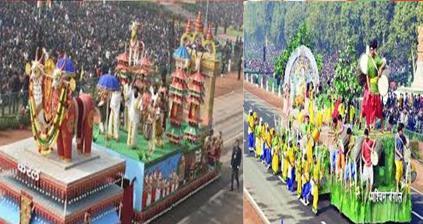 defence ministry list of shortlisted participants for republic day parade 2020