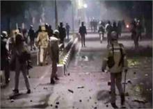 #JNU Violence: कैंपस के Server Room के कारण हुआ विवाद, जानें पूरी कहानी