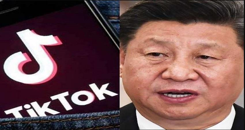 union-government-has-decided-permanently-ban-59-chinese-apps-prsgnt