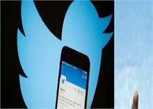 आईटी नियमों को लेकर बोले रविशंकर प्रसाद, ट्विटर ने नियमों की जानबूझकर की अवहेलना