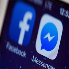 सावधान! फेसबुक मैसेंजर पर तेजी से फैल रहा वायरस, जानें कैसे