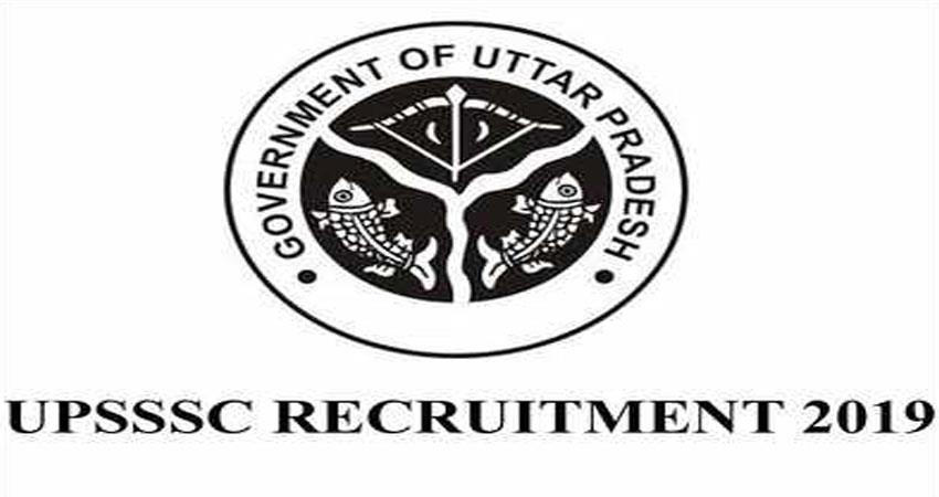 job-vacancies-for-upsssc-apply-fast