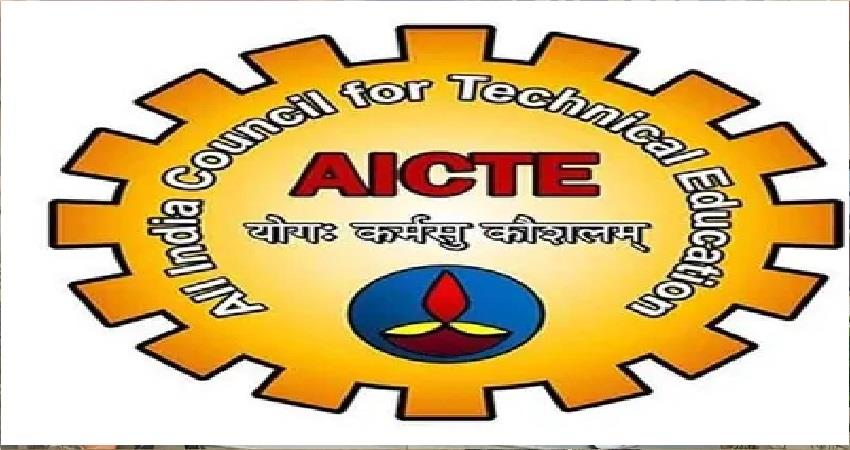 lockdown-aicte-colleges-to-open-from-these-date-djsgnt