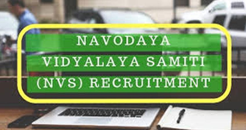 jobs vacancies open in navodaya vidayalaya samiti apply fast
