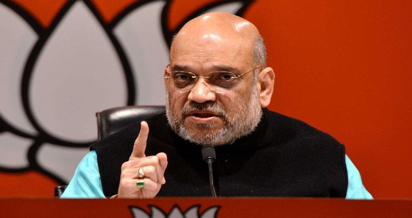 home minister told the gupkar ''''''''unholy alliance musrnt