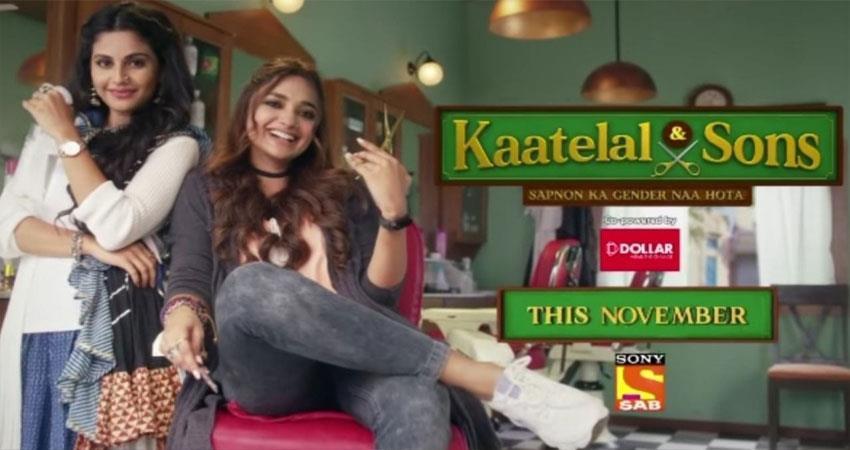 sony sab new show kaatelal & sons  anjsnt