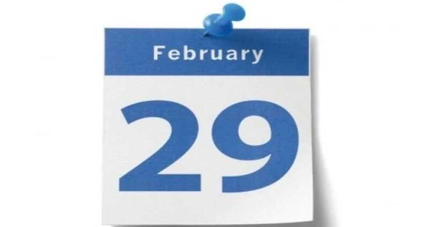 what is leap year