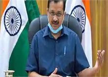 ईवी पॉलिसी को सफल बनाने के लिए दिल्ली सरकार कर रही ये काम
