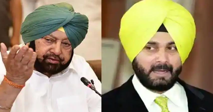 ''''for the good of congress party'''' ''''sidhu and amarendra join hearts'''' musrnt