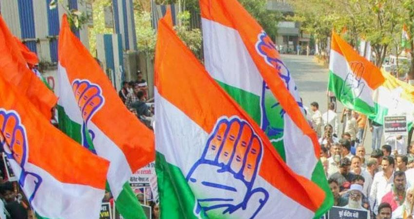 congress position getting degraded aljwnt