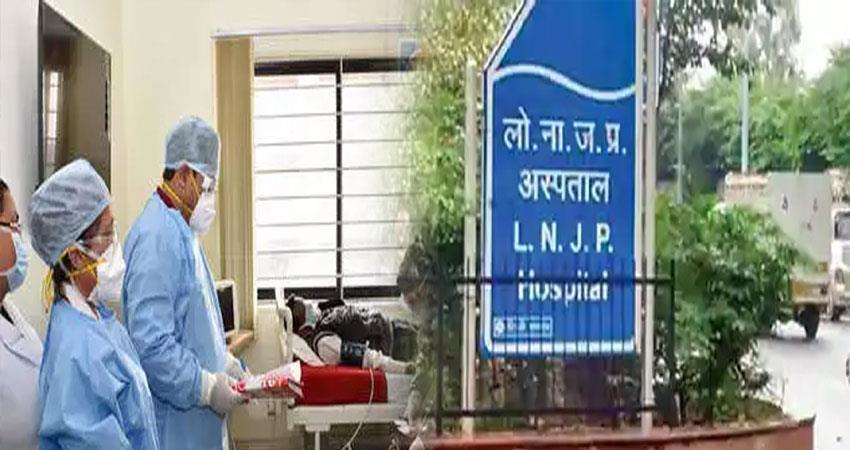 delhi government lnjp hospital covid19 ambulance reached after nine hours pragnt