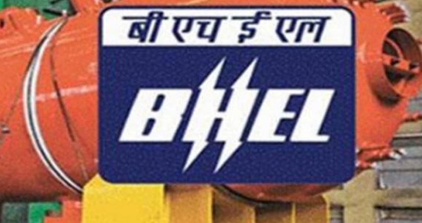 bhel-job-bumpers-vacancy-such-applications