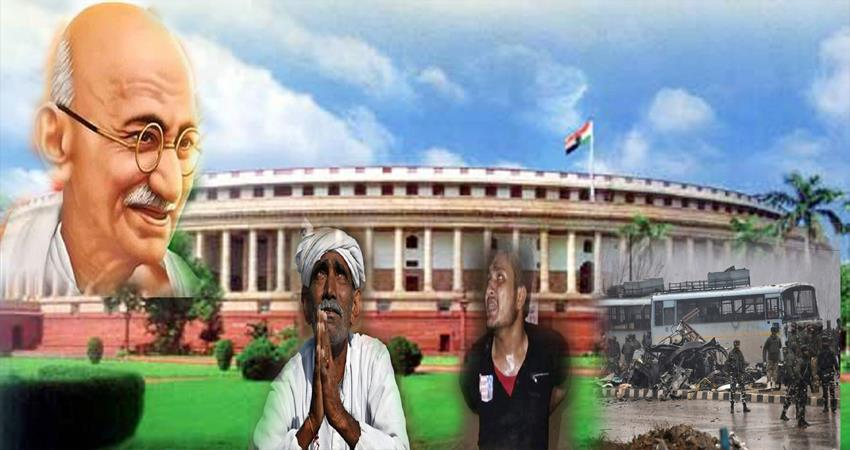 mahtma gandhi legacy of gandhi, ghandhi 150th birth anniversary 2 october