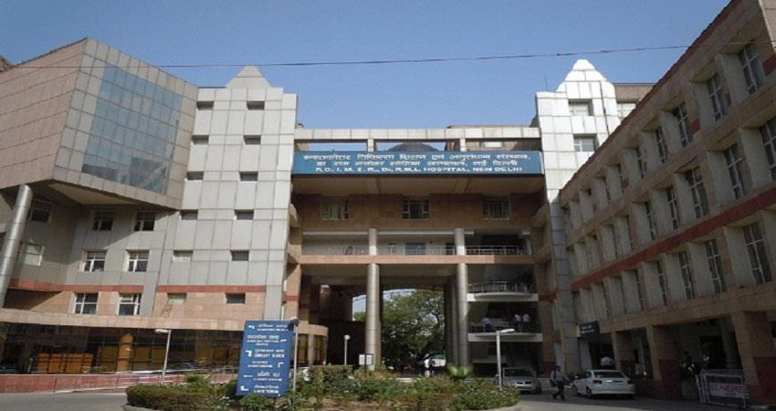 job vacancies in dr. ram manohar lohia hospital apply fast