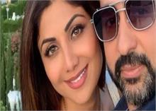 पॉर्न केस में पति राज कुंद्रा को जमानत मिलने के बाद शिल्पा का पोस्ट हो रहा वायरल