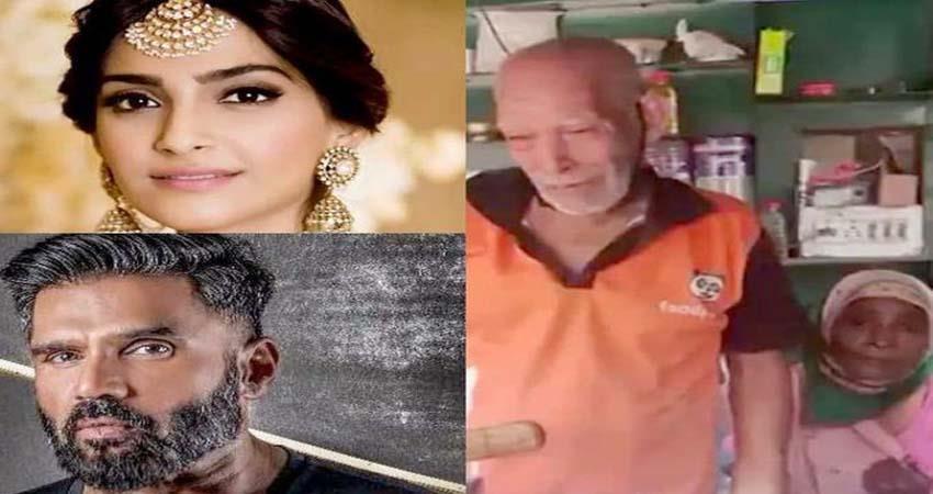 after baba ka dhaba elderly couple video went viral celebs offer help sosnnt