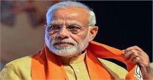 BJP अपने घोषणा पत्र को लागू करने की 'जल्दबाजी' में
