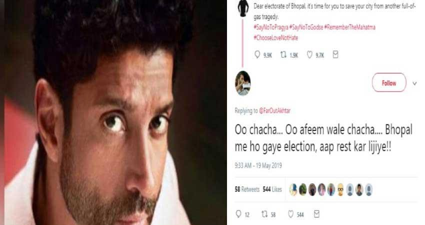 farhan-akhtar-troll-on-social-media