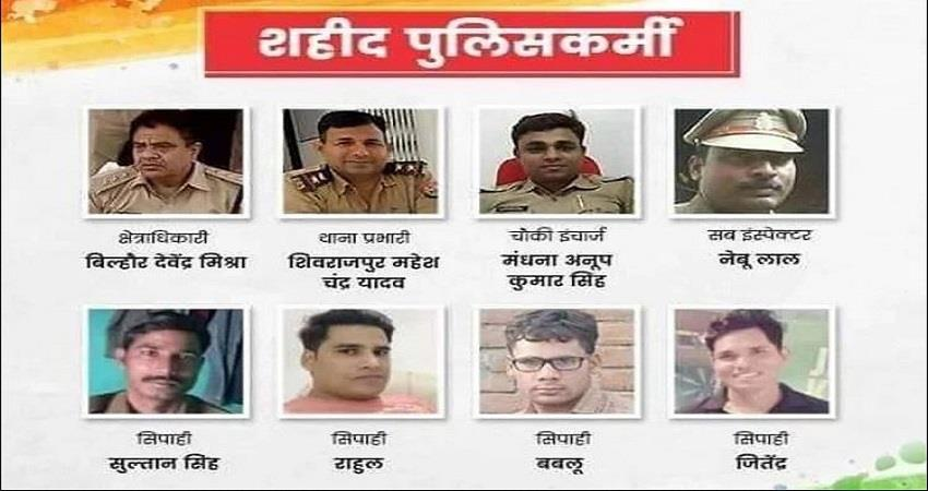 family-of-martyred-policemen-expresses-satisfaction-over-vikas-dubey-encounter-prsgnt